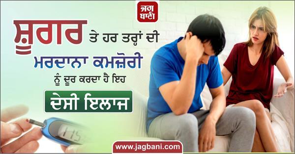 shraman health care sugar or physical illness