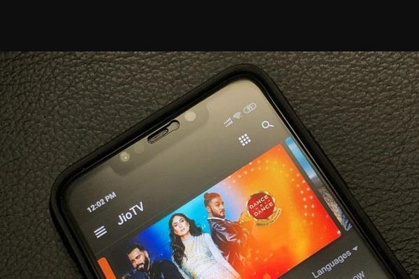 jio tv app update dark mode
