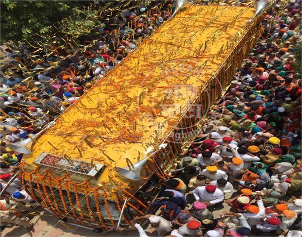 amritsar sri nankana sahib nagar kirtan dera baba nanak