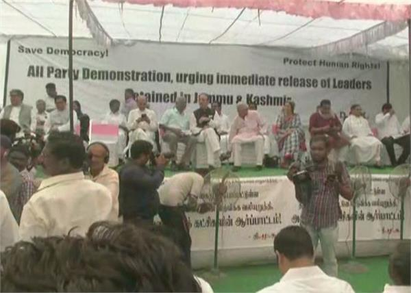 jantar mantar opposition detention congress jammu and kashmir