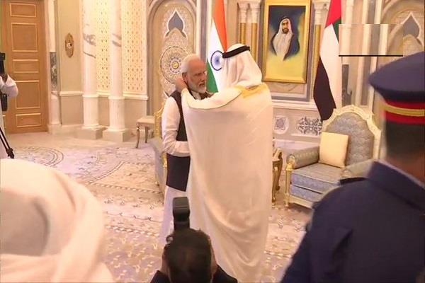 uae pm modi order of zayed