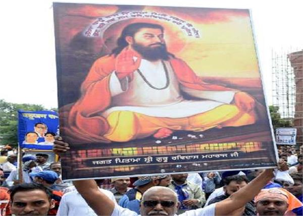 sri guru ravidas temple dispute case