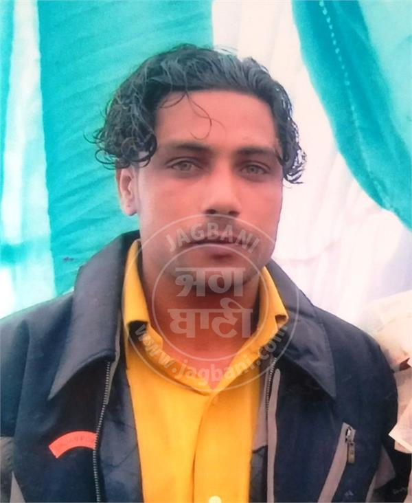 congress leader  nephew  murder