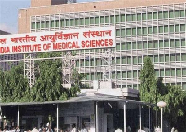 aiims fire  all services restored in hospital