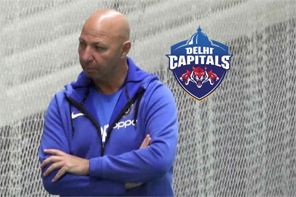 former india physio patrick farhat joins delhi capitals