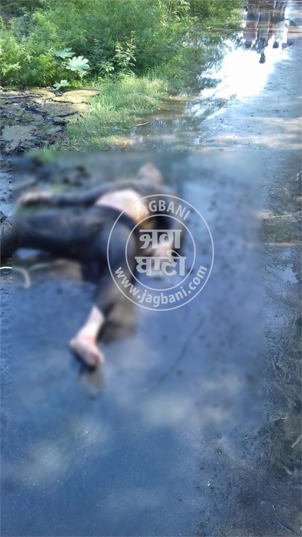 man deadbody in flood