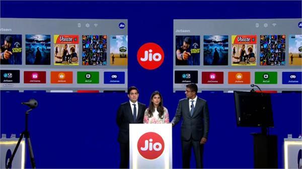 mukesh ambani announces jio gaming platform