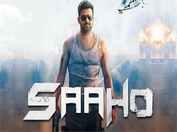 prabhas shraddha kapoor  s   saaho   collects rs 300 crore before its release