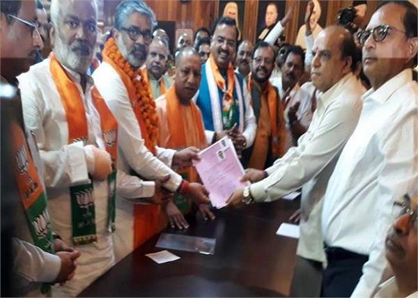 neeraj shekhar rajya sabha nomination papers