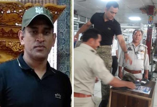 ms dhoni  army  duty  jiva