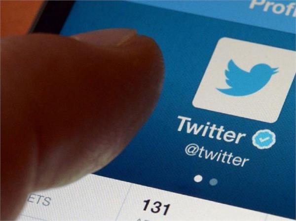 twitter denies allegations of bias for suspending pak accounts