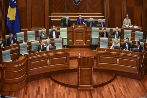 kosovo  parliament dissolved