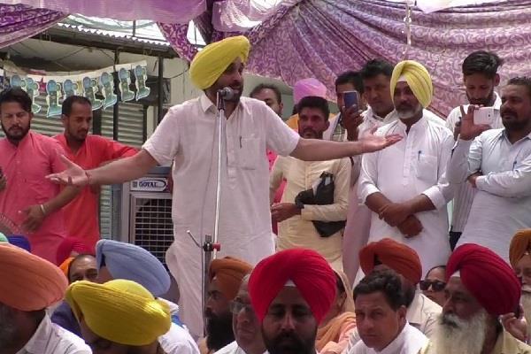mansa bijli andolan aap protest march bhagwant mann