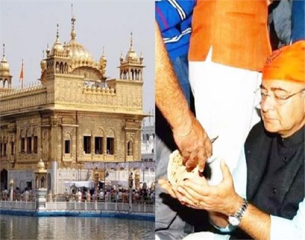 amritsar  gst  sri darbar sahib
