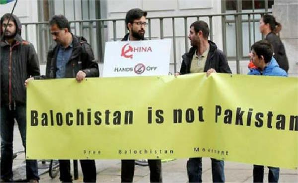 balochistan marks independendence day london