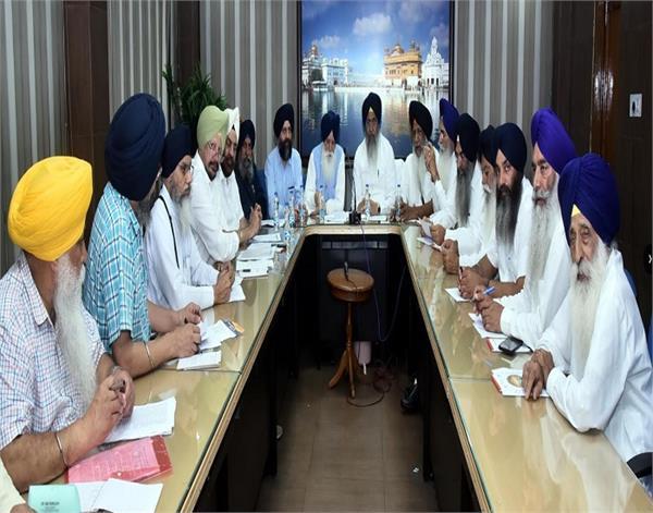 amritsar shiromani gurdwara parbandhak committee nagar kirtan