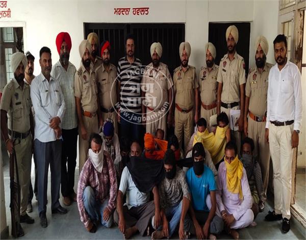 tarn taran illegal fishing 13 people arrested