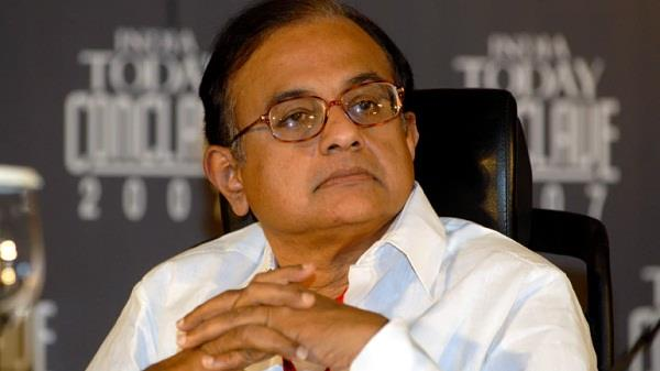 chidambaram completed hearing cbi court