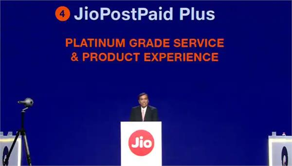 jiopostpaid plus with family plans