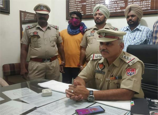nabha murder case  accused