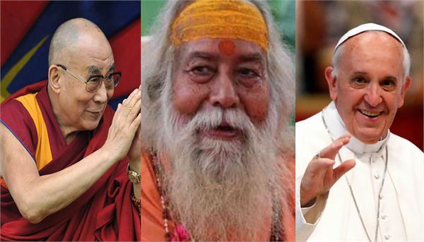 sri guru nanak dev ji government of punjab