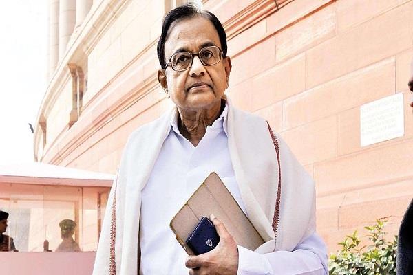 chidambaram urgent plea pre arrest bail sc