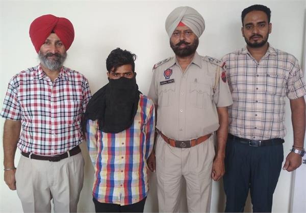 165 grams of heroin  drug smugglers arrested