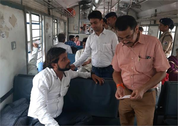 railways fined 242 passengers