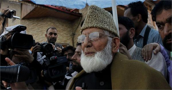 gilani visits rs 6 to 8 lakh to spread unrest in kashmir valley