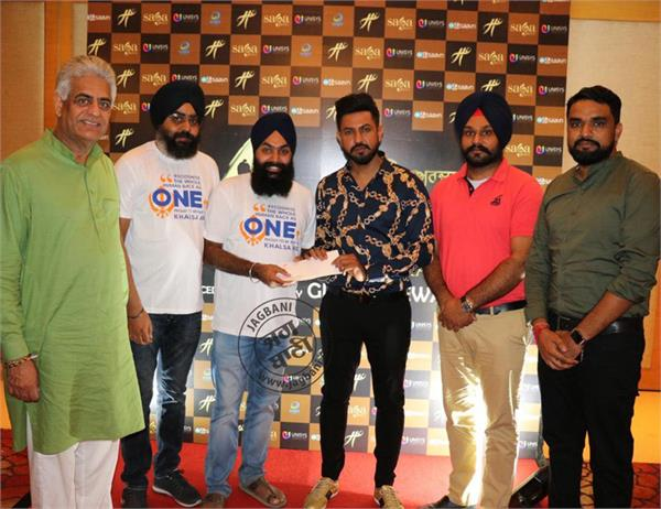 gippy grewal donated money to khalsa aid