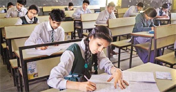 10th and 12th class exams postponed