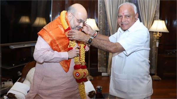 karnataka  bjp legislature party meeting on 20 august