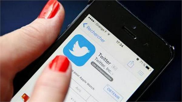 twitter service closed for one hour in india