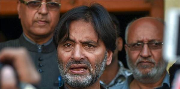 non bailable warrants issued against yasin malik
