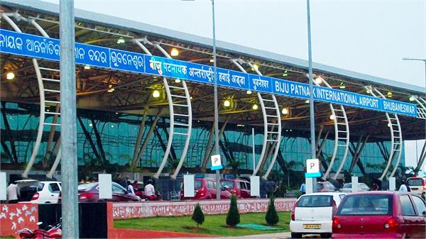 bhubaneswar airport will remain partially closed for 8 months