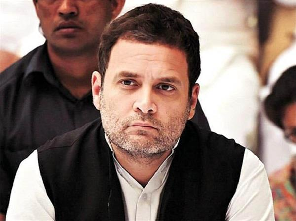 gujarat bank defamation case  document sought by rahul gandhi