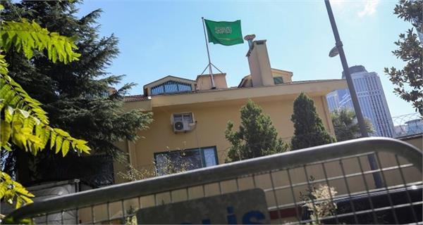 saudi sells istanbul embassy buildings