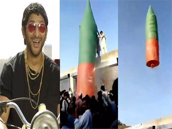 arshad warsi mocks pakistan as he shares funny video