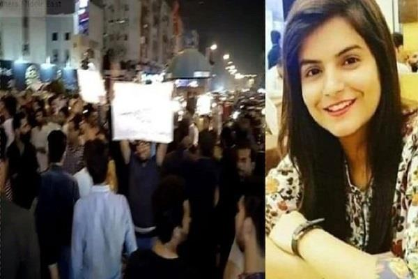 protest karachi murder of hindu girl