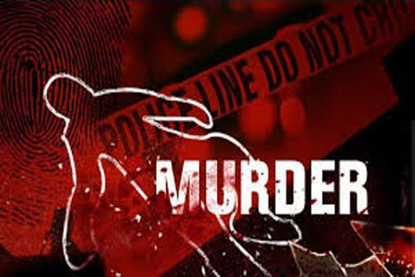murder of a woman who came to borrow money