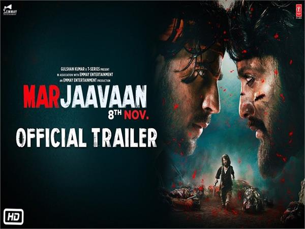 marjaavaan official trailer out now