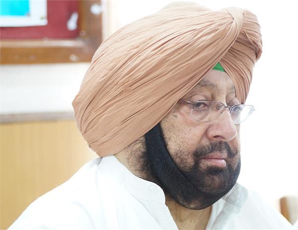 mla  dalit organization  captain