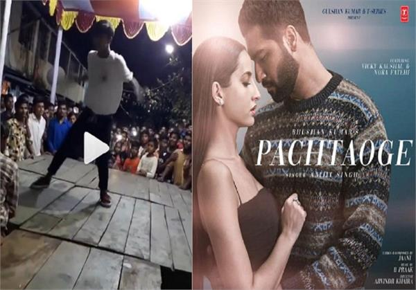 jaani shares street dancer video on his song pachtaoge