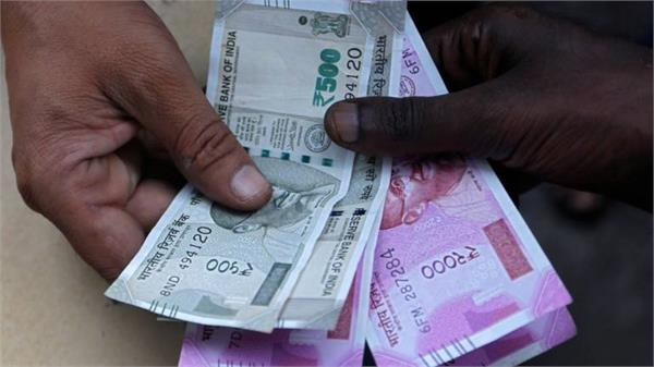 the rupee opened 14 paise