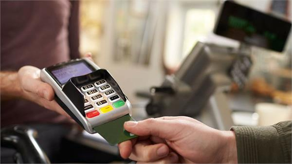 rbi announces new guidelines for failed atm transactions