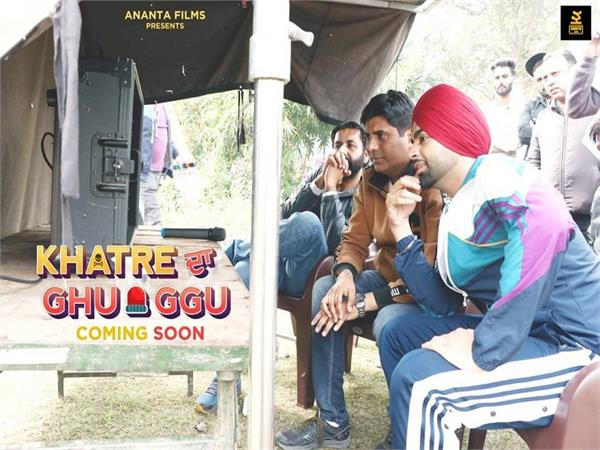 khatre da ghuggu will be releasing on 10 january 2020