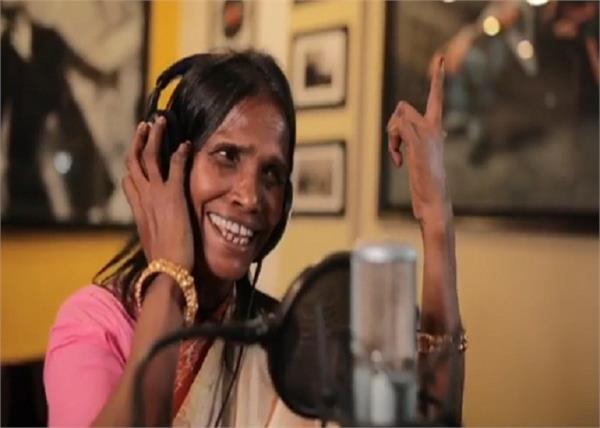 ranu mondal himesh reshammiya new song