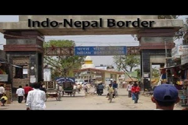 new delhi  nepal border
