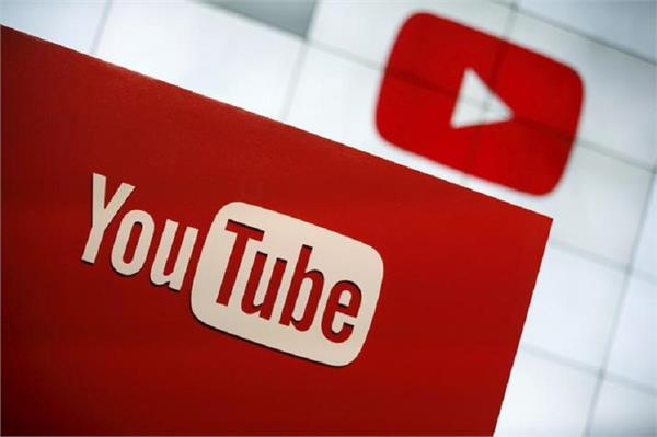 youtube changes how it counts views on music videos