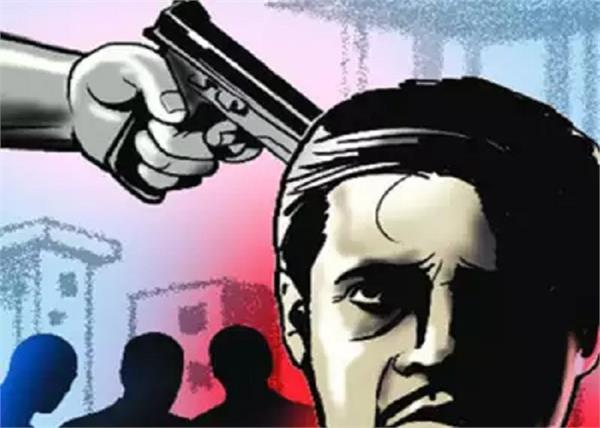 robbery gunpoint murder